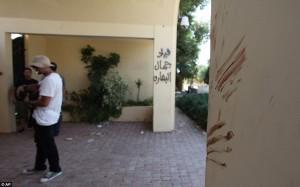 American Blood, US Consulate, Benghazi