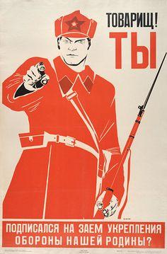 """Did You Volunteer?"" c. 1920 by Dmitry Stakhievich Orlov"